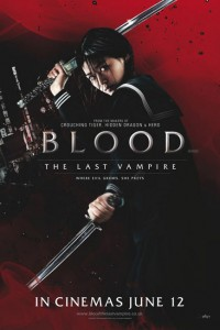 blood-the-last-vampire-cinema